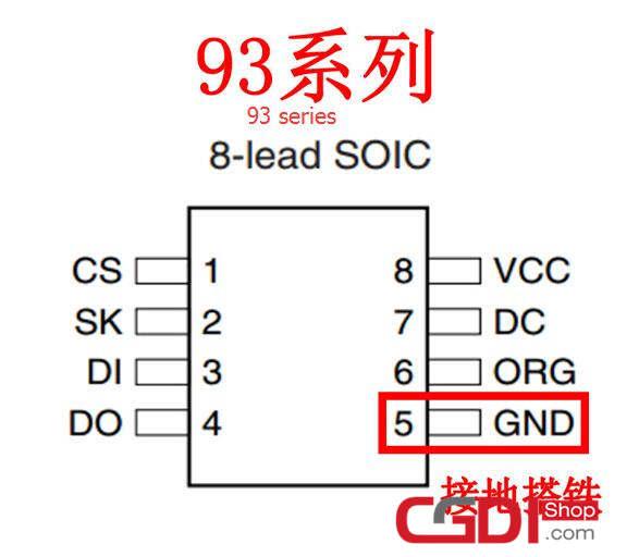 8-pin-chip-identification-soldering-15
