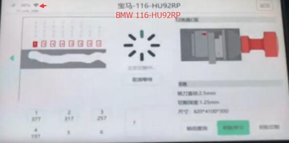 cg-godzilla-cut-bmw-116-hu92rp-2