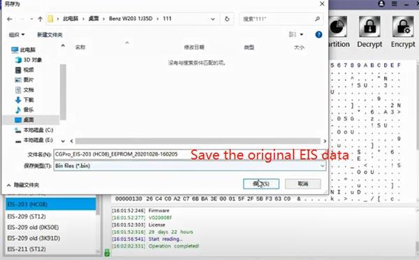 cg pro 9s12 read write benz w203 3