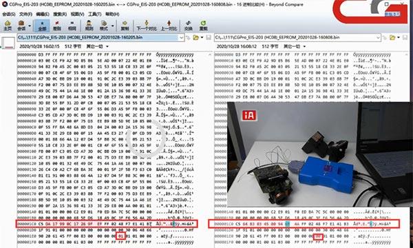 cg pro 9s12 read write benz w203 7