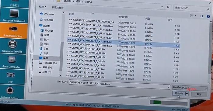 cgdi mb add benz w166 m1350 keyless go 5