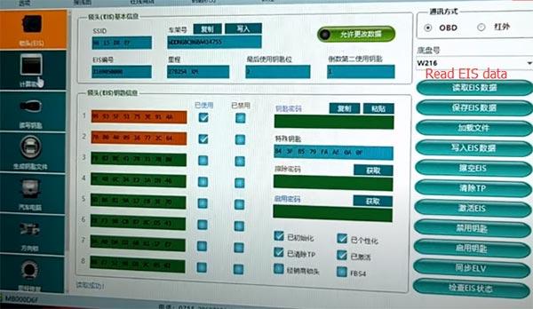 cgdi mb add keyless go 2011 benz s350 1