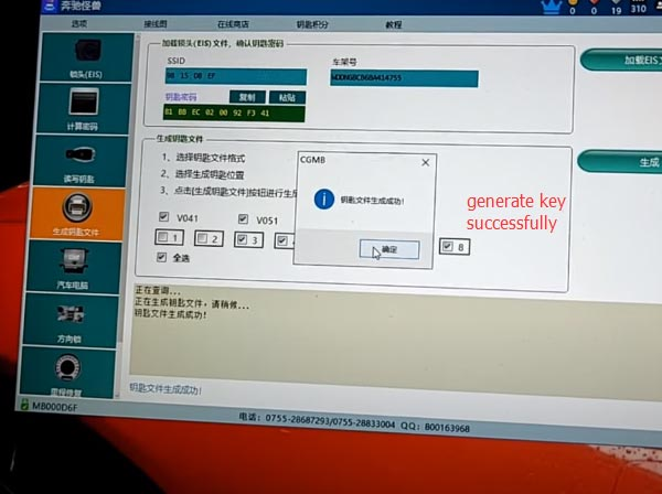 cgdi mb add keyless go 2011 benz s350 5