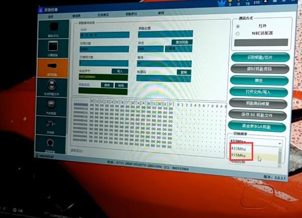 cgdi mb add keyless go 2011 benz s350 8